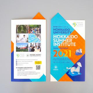 HSI2021_北海道大学_国際交流課_リーフレット