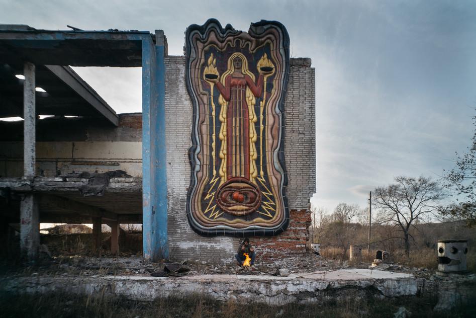 Oilman's cultural center, Komsomolsk on Amur