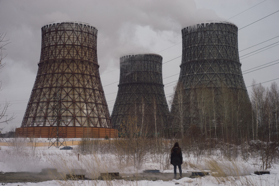 Cooling towers of Novosibirsk