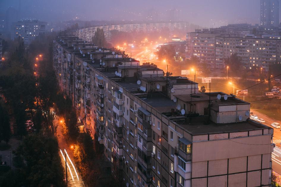 Dnepropetrovsk wall