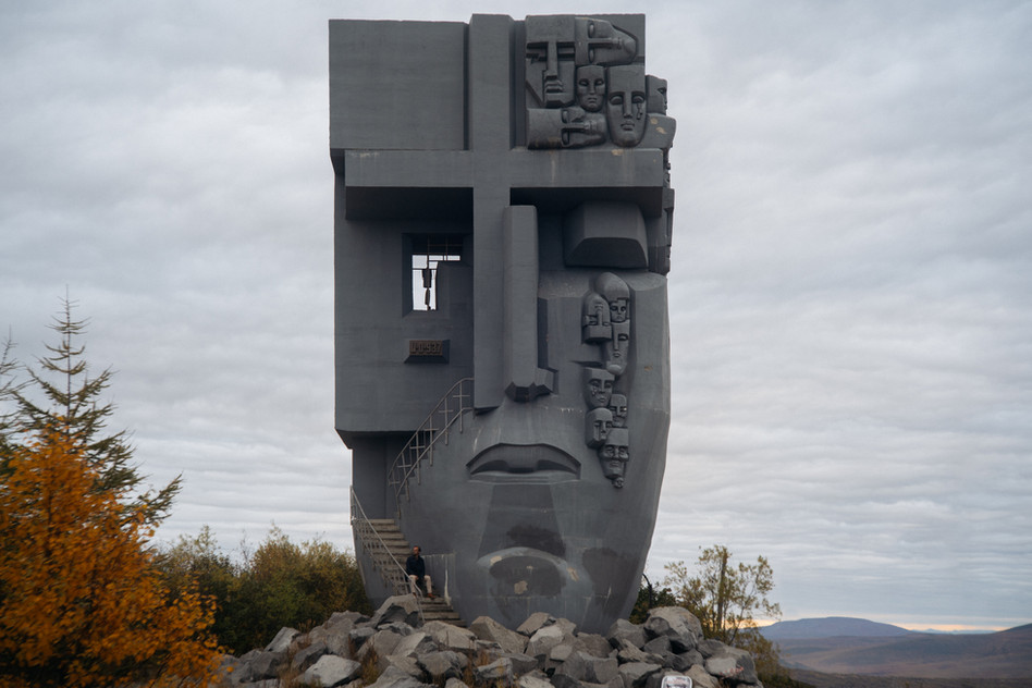 Mask of Sorrow, Magadan