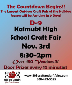 November 3, 2018 - Kaimuki High School Craft and Gift Fair