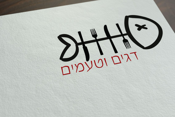 Dagim_Veteamim--logo.jpg