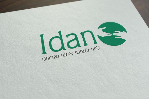 idan-logo-1.jpg