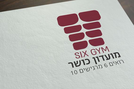 gym-logo.jpg