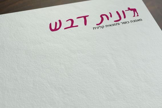 meamenet-kosher-logo.jpg