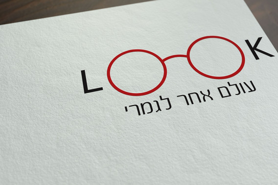 glass-logo.jpg
