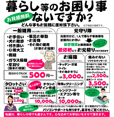 2019-08-07 (14).png
