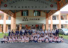 SJKC YIT CHEE 2.jpg