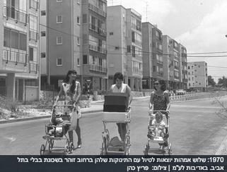 העלינו תמונה משנת 1970 ותושבת השכונה זיהתה שם שתיים מחברותיה