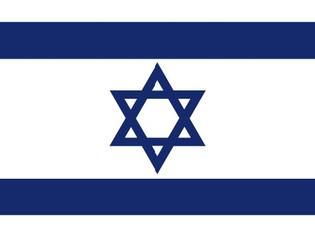 דגלי ישראל בהנחה מיוחדת לתושבי בבלי מאחד העסקים הוותיקים בתל-אביב!