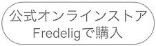 スクリーンショット 2021-03-16 15.09.06.png