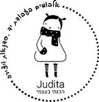 לוגו רגיל שקוףבלי.png
