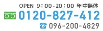 スクリーンショット 2019-03-06 16.41.42.png