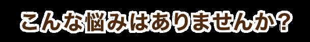 スクリーンショット 2019-03-19 9.38.16.png