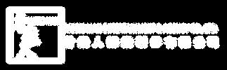 musicman logo white-01.png