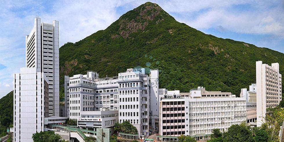 queen-mary-hospital-hong-kong.jpg