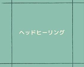 期間限定 夏メニューのコピー (5).jpeg