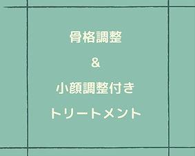期間限定 夏メニューのコピー (2).jpeg
