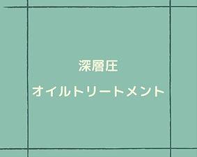 期間限定 夏メニューのコピー.jpeg