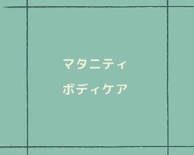 期間限定 夏メニューのコピー (3).jpeg