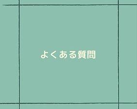 期間限定 夏メニューのコピー.jpg