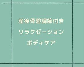 期間限定 夏メニューのコピー (4).jpeg