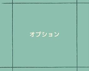 期間限定 夏メニューのコピー (6).jpeg