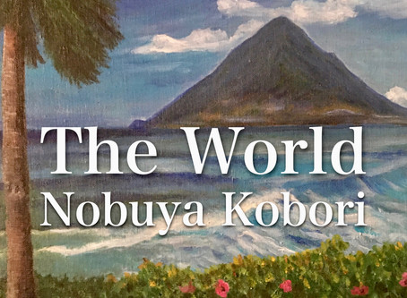 29th June 2020 Today's Nobuya Kobori New Release Album & YouTube BGM & Podcast Radio