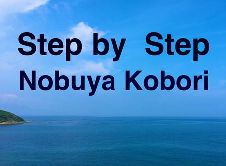 11th August 2020 Today's Nobuya Kobori New Release Album & YouTube BGM