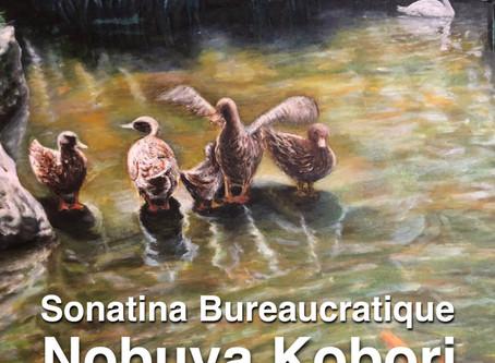 9th August 2020 Today's Nobuya Kobori New Release Album & YouTube BGM