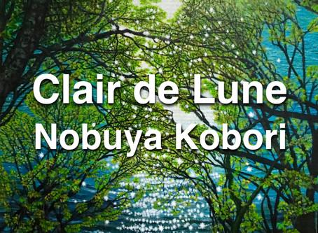 8th August 2020 Today's Nobuya Kobori New Release Album & YouTube BGM
