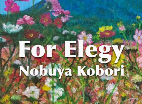 8th July 2020 Today's Nobuya Kobori New Release Album & YouTube BGM & Podcast Radio