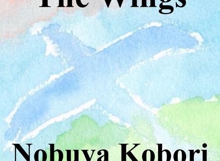 26th June 2020 Today's Nobuya Kobori New Release Album & YouTube BGM & Podcast Radio