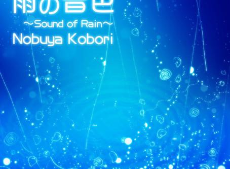 10th August 2020 Today's Nobuya Kobori New Release Album & YouTube BGM