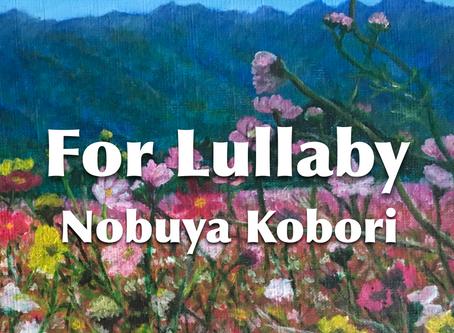 6th July 2020 Today's Nobuya Kobori New Release Album & YouTube BGM & Podcast Radio