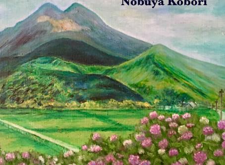 24th July 2020 Today's Nobuya Kobori New Release Album & YouTube BGM