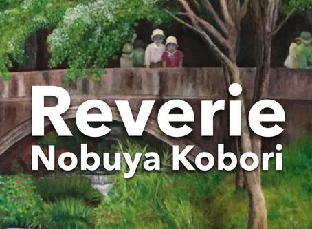 6th August 2020 Today's Nobuya Kobori New Release Album & YouTube BGM