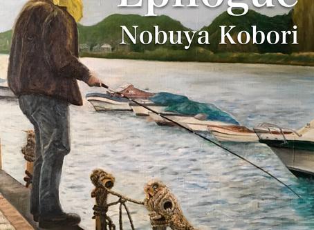 16th July 2020 Today's Nobuya Kobori New Release Album & YouTube BGM & Podcast Radio