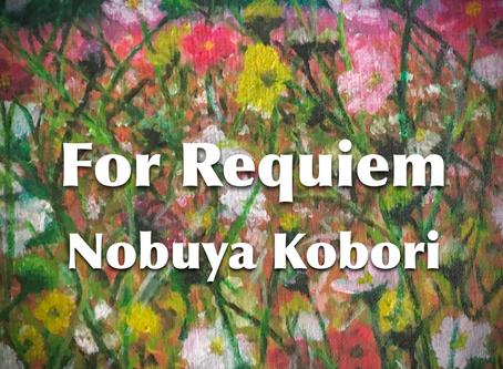 9th July 2020 Today's Nobuya Kobori New Release Album & YouTube BGM & Podcast Radio