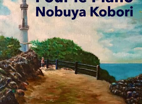 28th July 2020 Today's Nobuya Kobori New Release Album & YouTube BGM