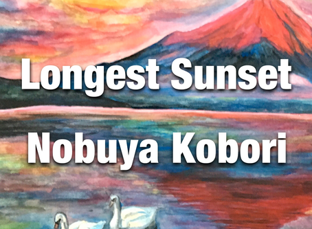 16th August 2020 Today's Nobuya Kobori New Release (Applying as the Guiness Record) & YouTube BGM