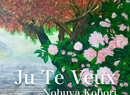 7th August 2020 Today's Nobuya Kobori New Release Album & YouTube BGM