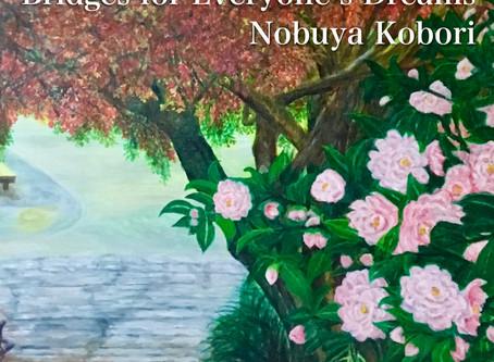 4th July 2020 Today's Nobuya Kobori New Release Album & YouTube BGM & Podcast Radio
