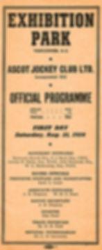 1954 Program.jpg