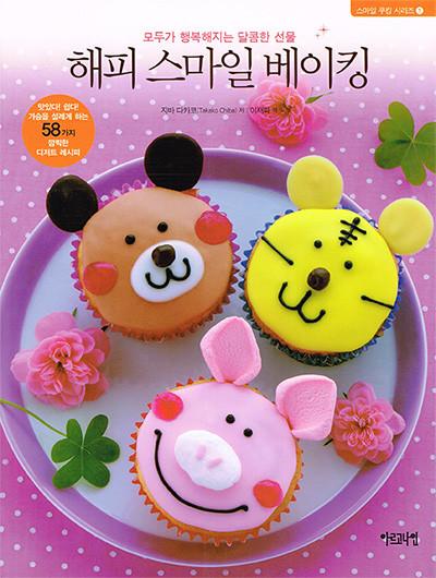 お絵かきスイーツ 韓国語版