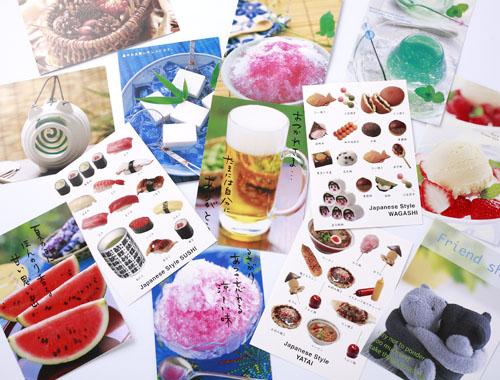 季節のポストカード
