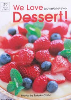 ポストカードブック We love dessert ! ピエ出版