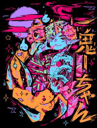 Oni-Chan hoodie print