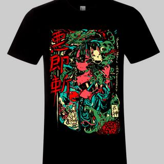 Slay Evil T-shirt Mockup